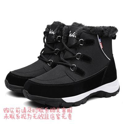 2019冬季雪地靴女加绒保暖高帮棉靴韩版户外女棉鞋 1622黑色 38