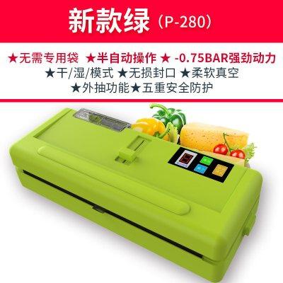 抽真空粽子食品包装机家用全自动小型真空封口机塑料袋商用 【新款绿】干湿油粉通用/半自动