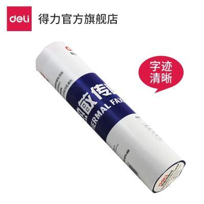 得力(deli)7725熱敏傳真紙傳真機用紙216mm*27.4m 單卷裝A4規格打印清晰