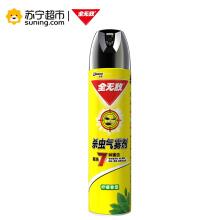 全无敌 杀虫气雾剂 水基柠檬香型600ml 国产 含香
