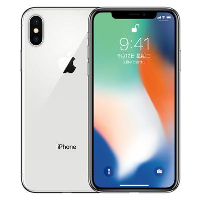 【官方正品】Apple/蘋果iPhone X 蘋果手機 電信4G 智能手機 蘋果X5.8寸 美版未激活有鎖 白色 64GB 裸機