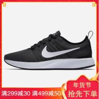 【券后价209】Nike耐克 2018秋冬季新款 女子 黑白奥利奥运动鞋休闲跑步鞋917682-003 C