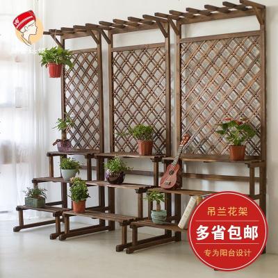 阳台花架防腐木多层阶梯落地式花架子室内实木碳化吊兰网格花盆架