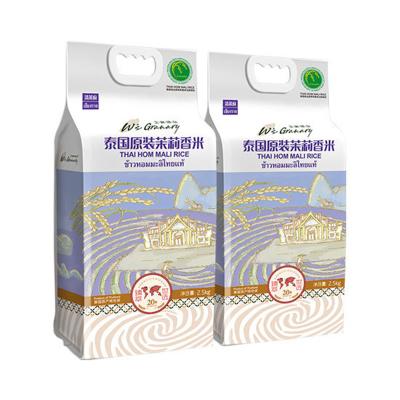 王家糧倉 泰國原裝進口清萊府泰國茉莉香米2.5kg/袋x2袋(10斤)