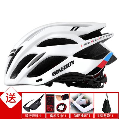 自行车头盔骑行头盔一体成型男女山地公路自行车古达头盔骑行装备安全帽