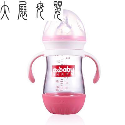 兒玻璃奶瓶套裝禮盒嬰兒寶寶奶瓶寬口徑帶吸管防脹氣防摔 (粉色)感溫寬口玻璃奶瓶240ml