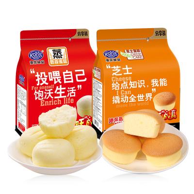 港荣(Kong WENG) 蒸蛋糕奶香原味500g+芝士味500克营养早代餐美食品点心口袋面包小吃