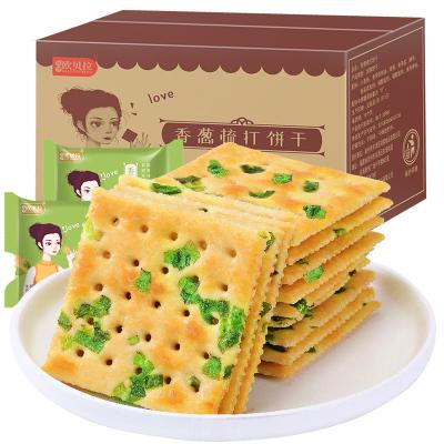 歐貝拉香蔥味蘇打梳打餅干500g整箱咸味無蔗糖早餐代餐零食散裝小包裝 零食餅干 休閑餅干