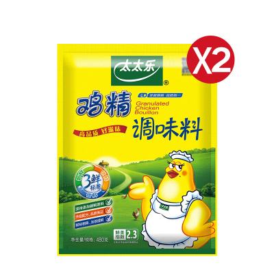太太樂三鮮雞精480g*2袋調味品炒菜調味料調料替代味精