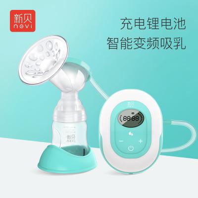 新貝 電動吸奶器 可充電鋰電池吸奶器 吸力大無痛靜音