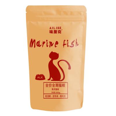 埃里克成貓幼貓通用型貓糧500g魚肉味1斤增肥發腮深海魚天然小包裝寵物食品貓干糧