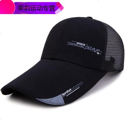 到美(DAOMEI) 帽子夏季遮陽帽加長沿潮透氣棒球網帽男士戶外旅游帽