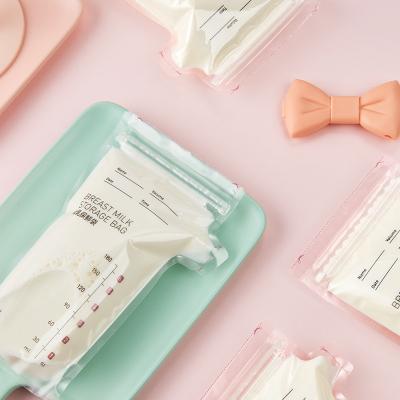 babycare母乳储奶袋保鲜袋 一次性存奶袋可冷冻装奶袋