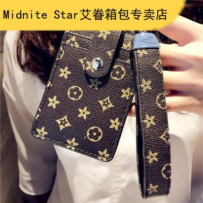 Midnite Star 鑰匙扣卡套公交飯卡創意約 工作證工牌乘車一卡通大容量卡包軟
