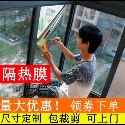 米魁玻璃貼膜窗戶貼紙家用陽臺遮光防曬隔熱膜單向透視太陽膜玻璃貼紙 寶藍銀 150x100cm