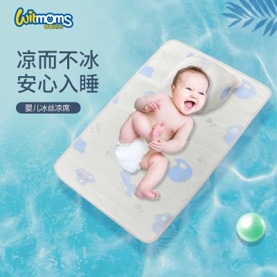 睿智媽媽(witmoms)寶寶涼席 嬰兒童床幼兒園納米冰絲涼席乳膠定型夏涼枕0-10歲