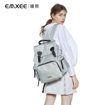 嫚熙(EMXEE)媽咪包多功能大容量媽媽包時尚雙肩孕婦外出防水背包母嬰包背奶包