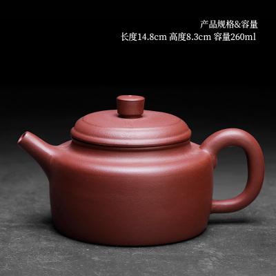 宜興紫砂壺純手工泡茶茶壺大紅袍大容量原礦老紫泥德鐘壺大號