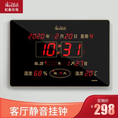 虹泰(HoTai) 28英寸 39x58cm 掛鐘客廳靜音夜光 簡約超薄 辦公 數碼萬年歷電子鐘 3958