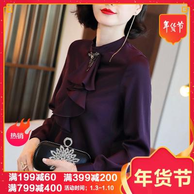 【预售年后发货】紫色缎面衬衫女2020秋冬装新款立领荷叶边宽松上衣通勤长袖衬衣