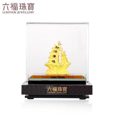 六福珠寶黃金擺件財源廣進帆船足金投資工藝品開業送禮計價D1031