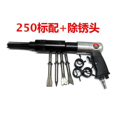 定做 工業型氣鏟氣錘氣動鏟刀沖擊式風鏟大功率風錘氣鎬鏟剎車片150190250