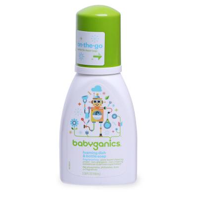 甘尼克宝贝(BabyGanics) 婴儿餐具奶瓶发泡清洁剂 宝宝奶瓶清洁剂 无香型 100ml