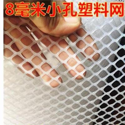 閃電客圍網塑料拋網護欄網片雛雞陽臺窗戶欄桿防護網網格室內防貓樓頂 J933_2.0米高1.2厘米孔(黑色