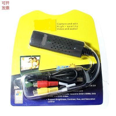 一路USB视频采集卡 监控采集卡 USB采集卡 转接卡