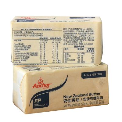 安佳黄油227g 动物性淡味牛油饼干曲奇面包牛排家用烘焙材料