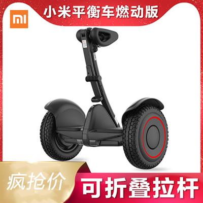 XiaoMi/小米九号平衡车燃动版 米家定制成人体感智能骑行遥控漂移成年代步儿童两轮双轮护具套装电动平衡车