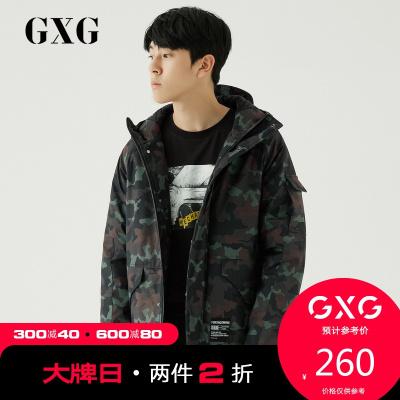 【兩件2折:260】GXG男裝 冬季時尚潮流迷彩色外套休閑保暖短款棉服男