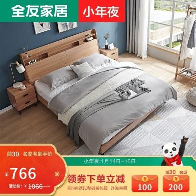 【抢】全友家居全友家居现代简约大床卧室家具床储物床屏双人床环保材质大床板式床 106306B床