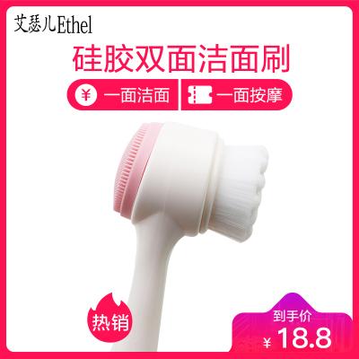 軟毛硅膠雙面洗臉刷粉色手動潔面刷卸妝去黑頭深層清潔毛孔