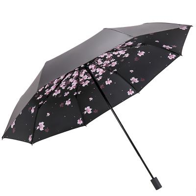 天堂伞 全遮光黑胶三折小黑伞遮阳伞太阳伞晴雨伞 638ELCJ