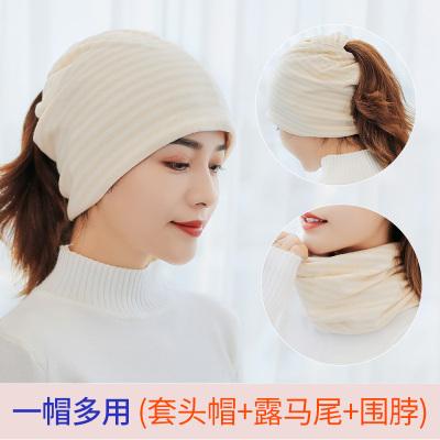 月子帽薄款夏季產后月子頭巾孕婦發帶產婦帽子智扣坐月子用品時尚保暖