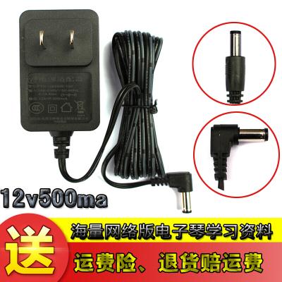適用于美科電子琴通用電源適配器變壓器電源線12V500ma電源插頭充電器