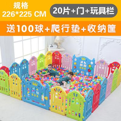 儿童游戏围栏宝宝婴儿爬行垫学步智扣安全栅栏婴幼儿塑料玩具20单片+门栏+游戏栏(含赠品)