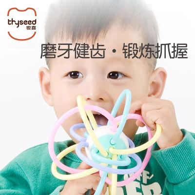 世喜婴幼儿牙胶摇铃曼哈顿球手抓球玩具咬咬胶磨牙棒早教安抚益智硅胶新生儿适合0个月以上宝宝