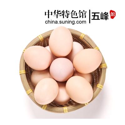 【中华特色】五峰馆 新鲜鸡蛋 橘园农家鸡蛋 新鲜草鸡蛋盒装30枚1500g左右五峰印象wufengyinxiang华中