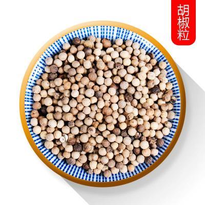 胡椒粒胡椒粉海南煲湯白胡椒研磨器家用白胡椒粒 胡椒粒500g