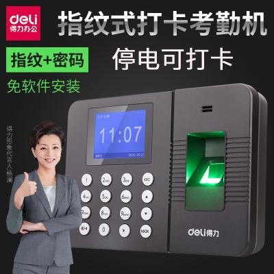 得力(deli)3960指纹考勤机 打卡器 智能指纹识别 上班打卡机 打卡签到机