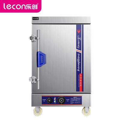 樂創(lecon) 蒸飯柜 LC-2K004 商用蒸飯柜 定時控溫6盤全自動蒸飯柜米飯電蒸箱 食堂蒸飯車蒸飯機