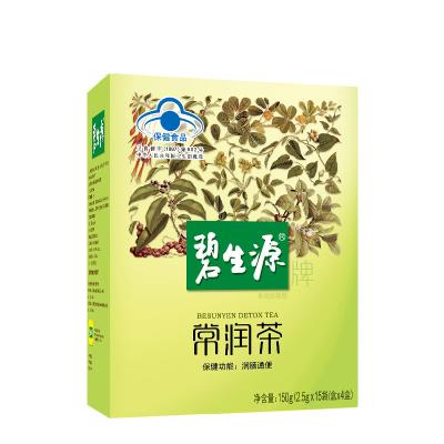 碧生源常润茶 60袋装 150g(2.5g/袋*15袋/盒*4盒) 清肠通便男女左旋肉碱