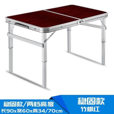 擺攤折疊桌 便攜式 地推折疊桌子 展業桌 野餐小桌 戶外折疊桌椅