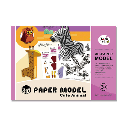 Joan Miro美樂童年 折紙書兒童手工diy材料大全3d立體幼兒園小學生3-6歲剪紙玩具 動物 模型玩具