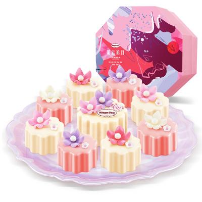【实物】哈根达斯 彩云追月冰淇淋月饼 中秋月饼礼盒645g 8月26日预约发货