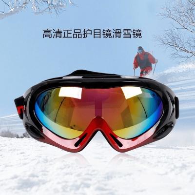 滑雪镜专业户外骑行登山防风滑雪眼镜单双层防雾防风可卡近视镜闪电客登山眼镜