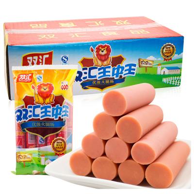 雙匯王中王火腿腸整箱30g*80根 批發燒烤腸香腸肉類零食小吃 雙匯王中王整箱