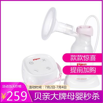 貝親(Pigeon)睿享靈巧型單邊電動吸奶器 孕產婦便攜擠奶器 吸乳器 QA56